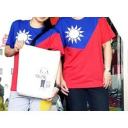 中華民國國旗衣短袖上衣吸濕排汗款