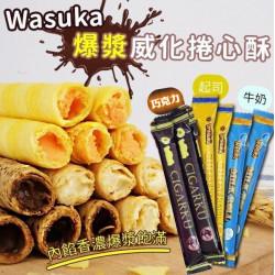 【嚴選 進口食品】 【印尼 】超級特化威力捲 爆漿起司/巧克力 2種口味