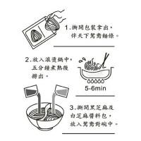 【1袋3包最夯鴛鴦拌麵】 伴天下鴛鴦麵 黑芝麻醬口味+白芝麻醬口味~一袋/142公克×3包/全素