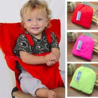 【嬰幼兒用品系列~外出用品】母嬰用品便攜嬰兒餐椅袋/座椅/寶寶安全背帶/吃飯腰帶