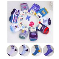 (5入組)一包5雙不同款式男童汽車、條紋造型襪子/兒童襪子/中筒襪/短襪★5色★15-19/19-23
