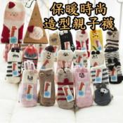 保暖襪 (22)