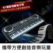 音響樂器 (13)